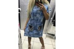 Jeans Dress Paparazzi, M